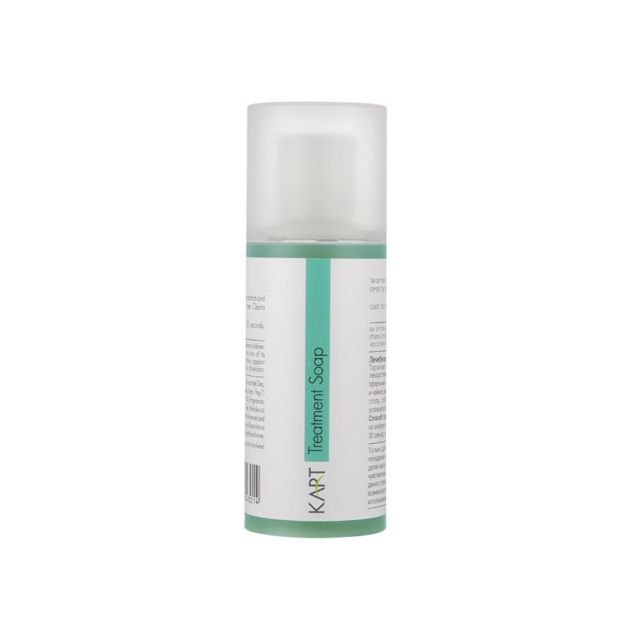 Treatment Soap 150 1